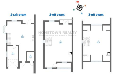 таунхаус-2D-все-этажи-s