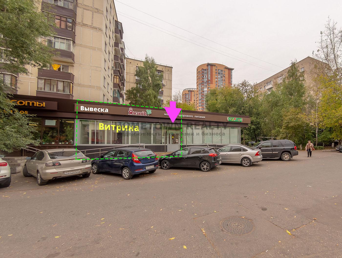 Торговое помещение 16 м2 у платформы Реутово