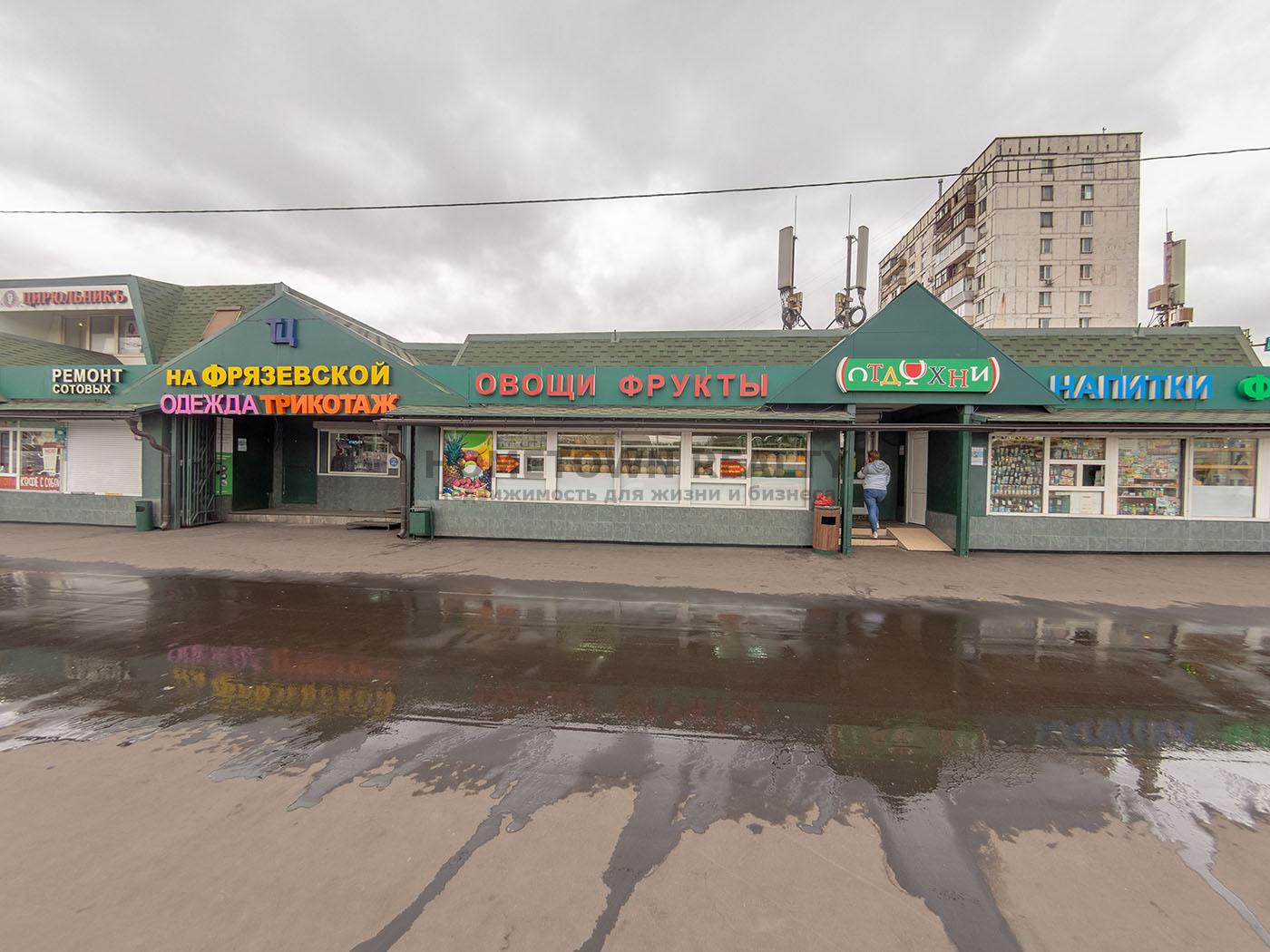 Торговый центр 994 м2 у м. Новогиреево