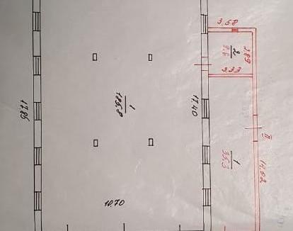 IMG-20210114-WA0018